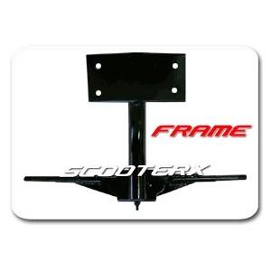 Frame Skater Front Complete 2004-2012