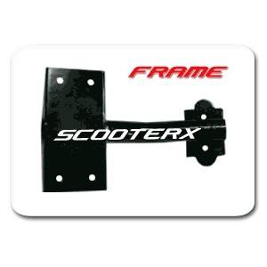 Frame Skater Board Mount Front or Rear