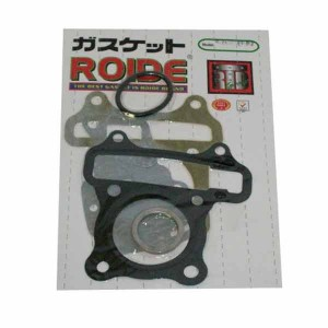 Gasket kit GY6 45mm 50cc head gasket kit